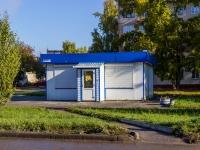 Барнаул, улица Юрина, дом 244А. ателье