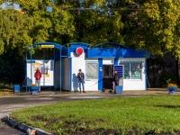 Барнаул, улица Юрина, дом 246А. магазин