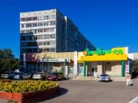 Барнаул, улица Юрина, дом 305А. магазин