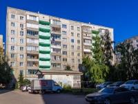 Барнаул, улица Юрина, дом 309. многоквартирный дом