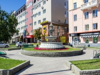 Барнаул, Ленина проспект. фонтан