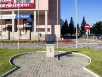 """Ленина проспект. скульптурная композиция """"Открытая книга"""""""