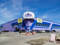 Барнаул, Ленина пр-кт, дом 154