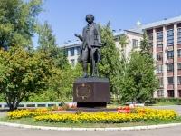 Ленина проспект. памятник И.И. Ползунову
