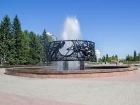 """Ленина проспект. фонтан """"Космос"""""""