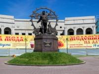Барнаул, Ленина проспект. памятник переселенцам на Алтай от благодарных потомков