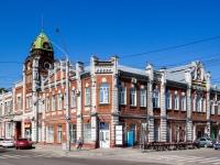 Ленина проспект, дом 4. музей Город