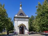 Ленина проспект, дом 20Б. часовня Святого Благоверного Князя Александра Невского