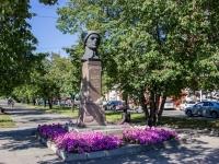 Барнаул, Ленина проспект. памятник Бюст Е.М. Мамонтова