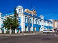 Барнаул, Ленина проспект, дом 5. больница Главное бюро медико-социальной экспертизы по Алтайскому краю