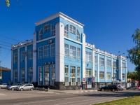 Барнаул, Ленина проспект, дом 8. органы управления