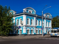 Барнаул, Ленина проспект, дом 11. отдел ЗАГС Дворец бракосочетания