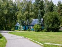 Барнаул, улица Лесосечная, дом 25. офисное здание Южно-Сибирский ботанический сад, АлтГУ