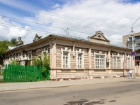 , st Chkalov, house 52. office building