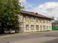 , st Chkalov, house 54. Apartment house