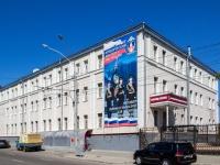 Барнаул, улица Чкалова, дом 49Б. институт Барнаульский юридический институт МВД России