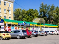 Барнаул, Чкалова ул, дом62А