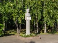 Барнаул, улица Димитрова. Бюст С.И. Гуляева
