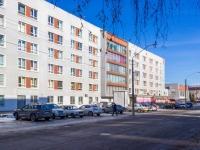 Барнаул, улица Димитрова, дом 66. университет Алтайский Государственный Университет (АлтГУ)