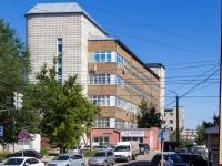 Барнаул, улица Димитрова, дом 52. офисное здание