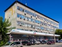 Барнаул, улица Димитрова, дом 62А. офисное здание