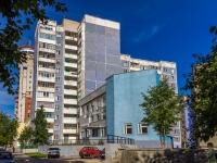 Барнаул, улица Молодёжная, дом 49. университет Алтайский государственный аграрный университет (АГАУ)