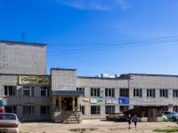 Барнаул, улица Молодёжная, дом 68А. многоквартирный дом