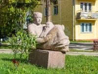 Барнаул, улица Молодёжная. скульптурная композиция