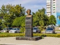 Барнаул, улица Молодёжная. памятник В.С. Высоцкому