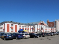, square Pobedy, house 10. railway station