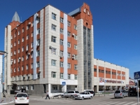 , square Pobedy, house 10А. office building