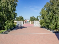Барнаул, площадь Победы. мемориал Славы