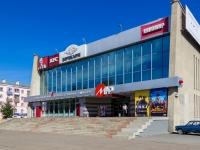 """площадь Победы, дом 1. культурно-развлекательный комплекс """"Мир"""""""