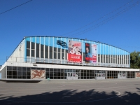 Социалистический проспект, дом 93. дворец спорта Дворец зрелищ и спорта им. Г.С. Титова