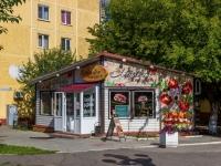 Барнаул, Социалистический проспект, дом 114А. кафе / бар