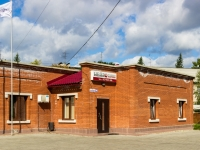 Барнаул, Социалистический проспект, дом 116А. медицинский центр