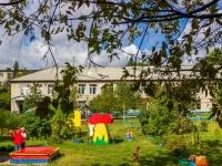 Барнаул, Социалистический проспект, дом 124А. детский сад №23
