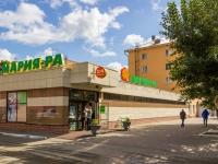 Барнаул, Социалистический проспект, дом 124Г. супермаркет