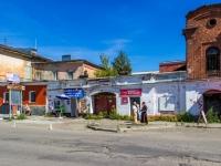 Барнаул, Социалистический проспект, дом 12А. магазин