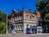 Барнаул, Социалистический проспект, дом 14. органы управления Главное управление Алтайского края по здравоохранению и фармацевтической деятельности