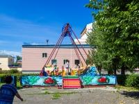 , Sotsialistichesky avenue, 公园