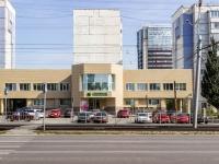 Барнаул, улица Попова, дом 73А. банк
