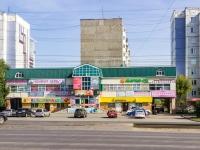 """Барнаул, улица Попова, дом 77А. торговый центр """"Елена"""""""
