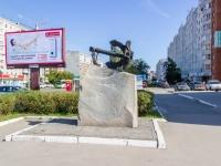 """Барнаул, улица Попова. памятный знак """"Якорь"""""""