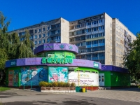 "Барнаул, улица Попова, дом 56А. магазин ""Джунгли"""