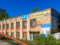 Барнаул, улица Попова, дом 60. офисное здание
