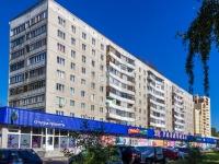 Барнаул, улица Попова, дом 64. многоквартирный дом