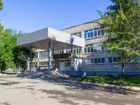 Барнаул, улица Попова, дом 66. школа