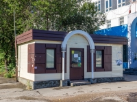 Барнаул, улица Попова, дом 68/1. магазин