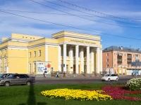 Калинина проспект, дом 2. театр Алтайский государственный театр для детей и молодёжи